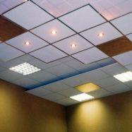 Подвесные потолочные системы «Armstrong»