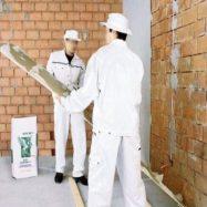 Поверхность стен настоятельно рекомендуется подготовить к поклейке