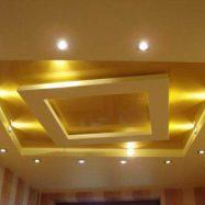 Пример подвесного потолка