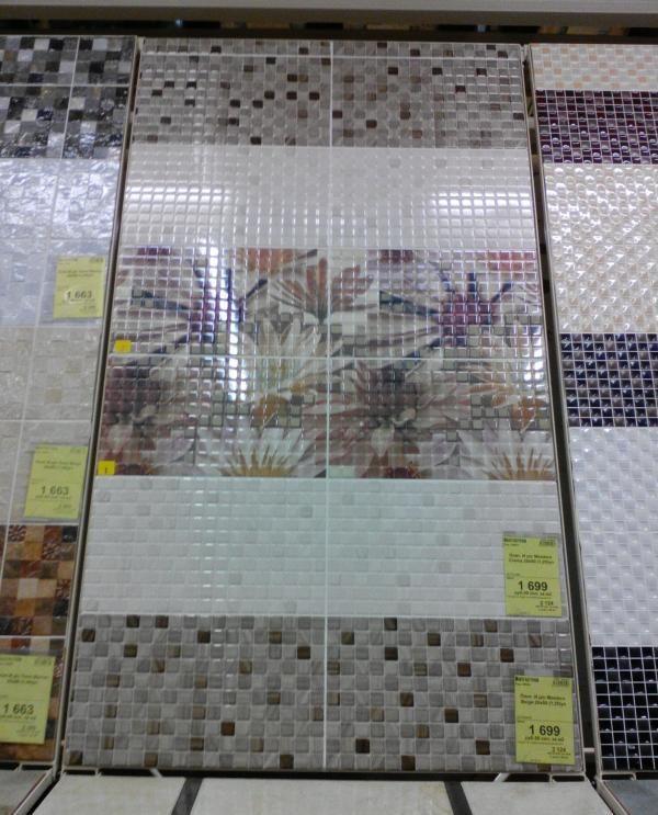 Плитка - имитация мозаики