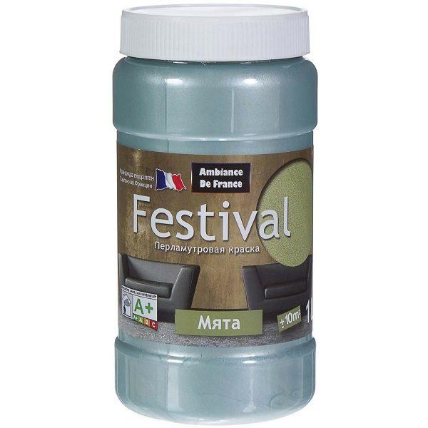Festival перламутровая