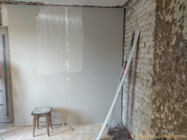 Подготовленные стены
