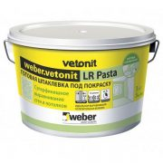 Готовая финишная шпаклевка Weber-Vetonit LR Pasta