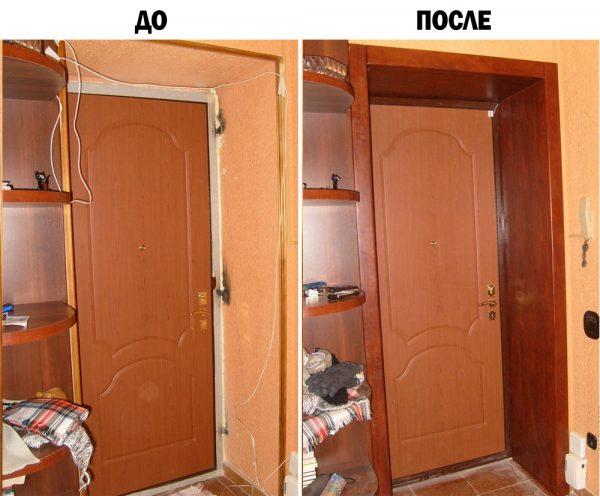 Отделка до и после