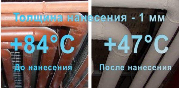 Разница показателей теплопотерь